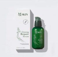 serum-thay-da-mq-skin (3)